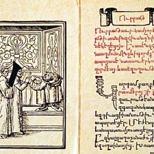 O primeiro livro armênio foi publicado em Veneza em 1512