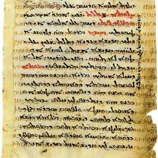 Armênio foi uma das primeiras línguas para as quais a Bíblia foi traduzida