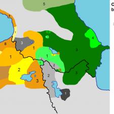 A língua armênia possui duas formas literárias – oriental e ocidental