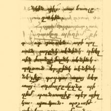 O alfabeto armênio era usado para escrever turco
