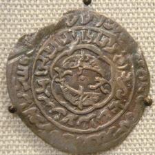 Glossário medieval do Iêmen inclui o armênio entre seus seis idiomas
